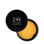 SKIN79 Kolagenowe płatki pod oczy Gold Hydrogel Eye Patch Collagen 90g
